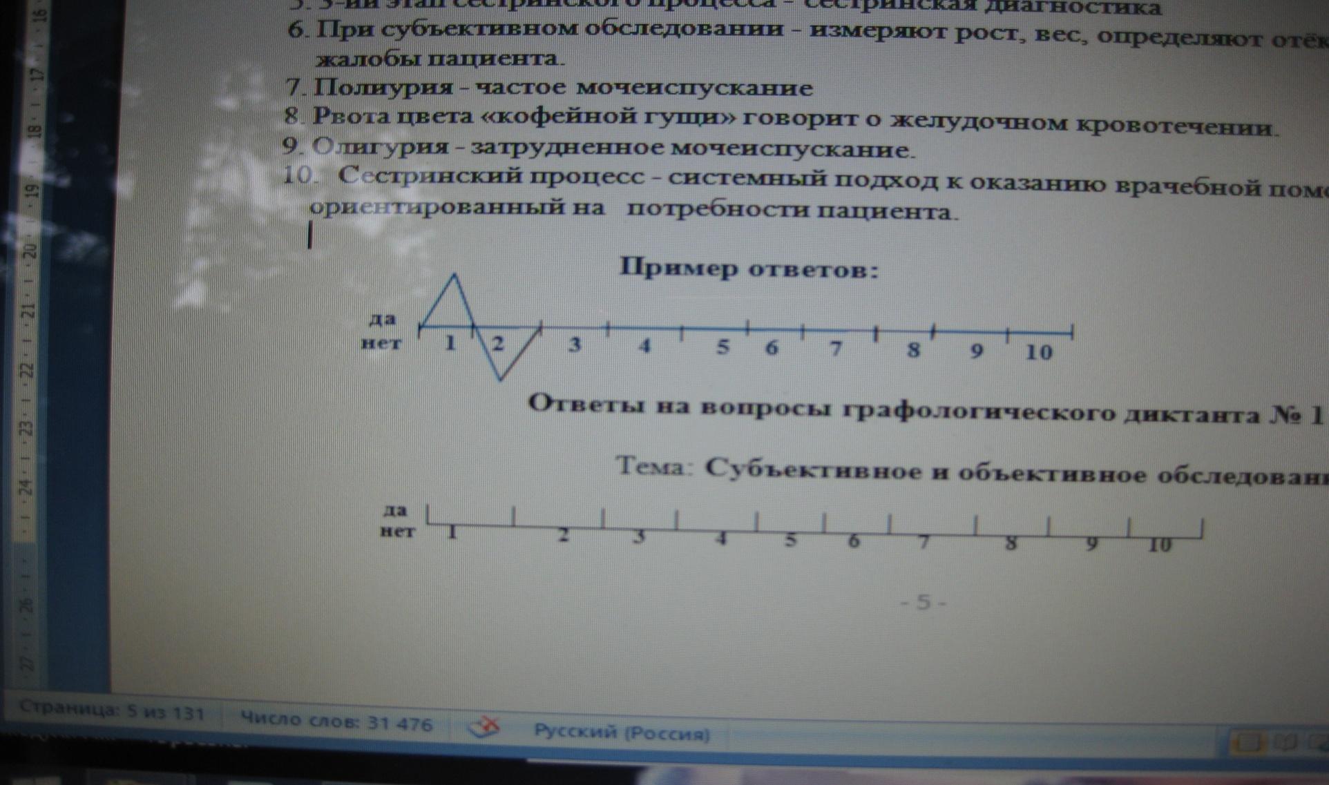 hello_html_1fad7572.jpg