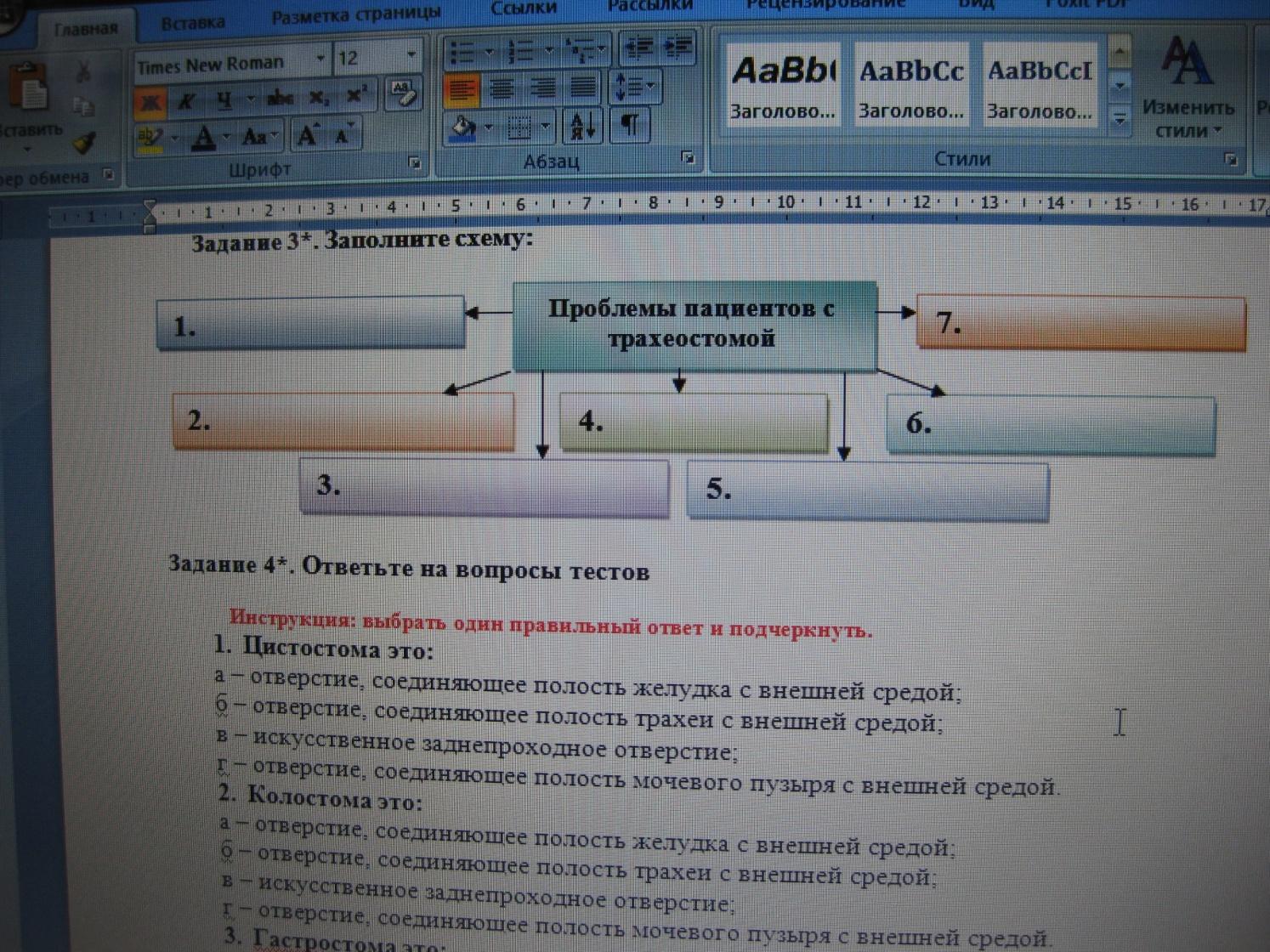 hello_html_m3279c00a.jpg