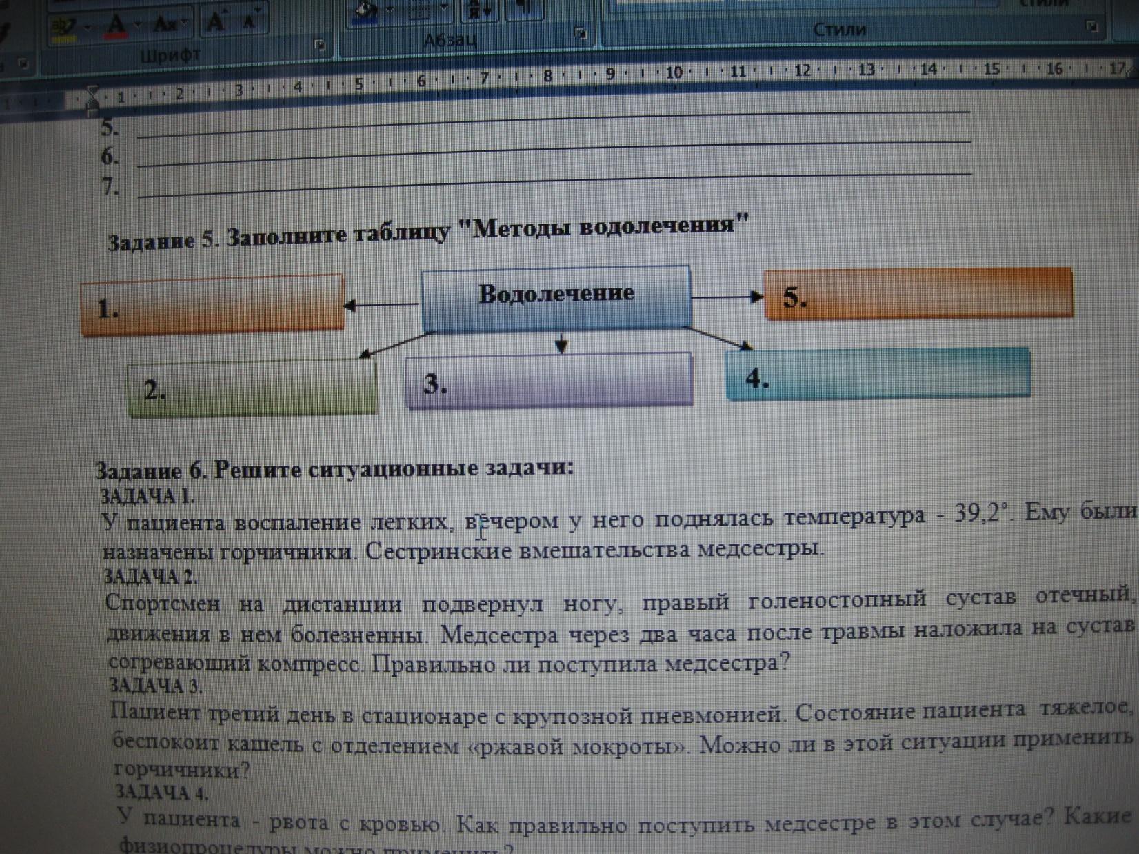 hello_html_m3c9b0c4e.jpg