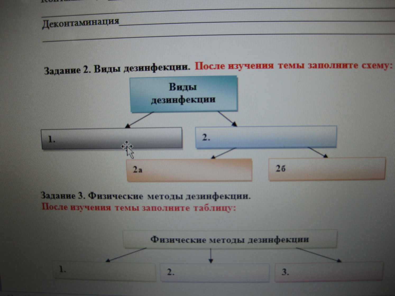 hello_html_m3e8aa1fb.jpg