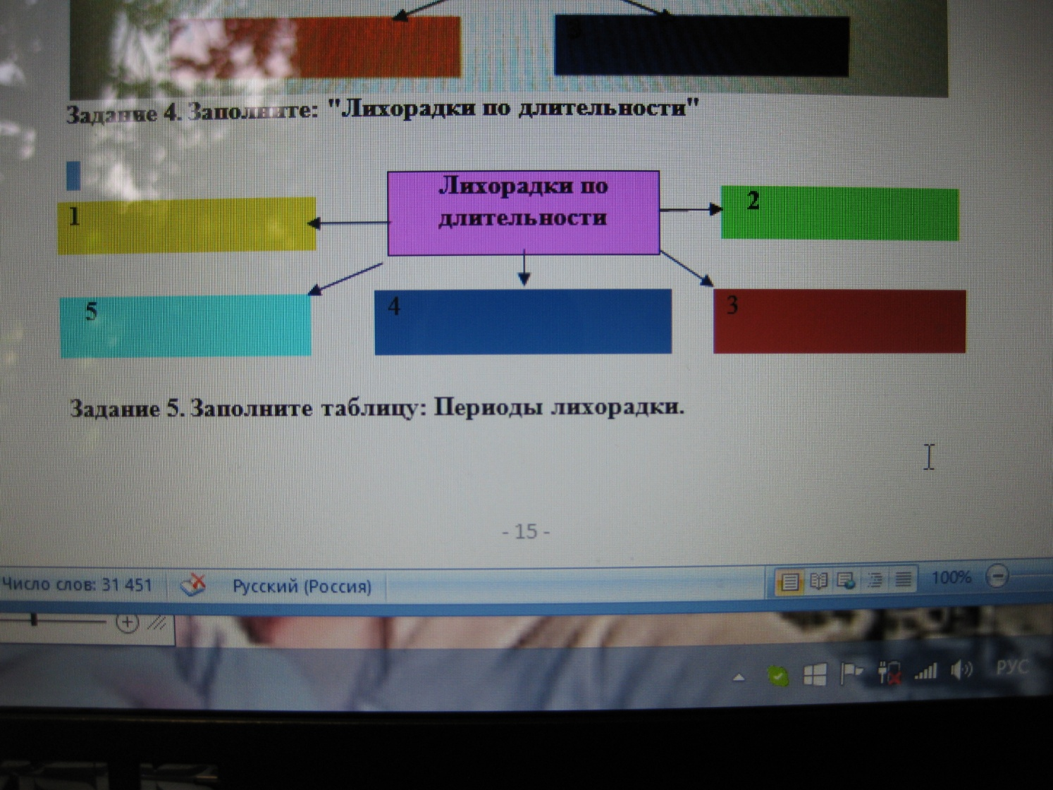 hello_html_m619a8b66.jpg