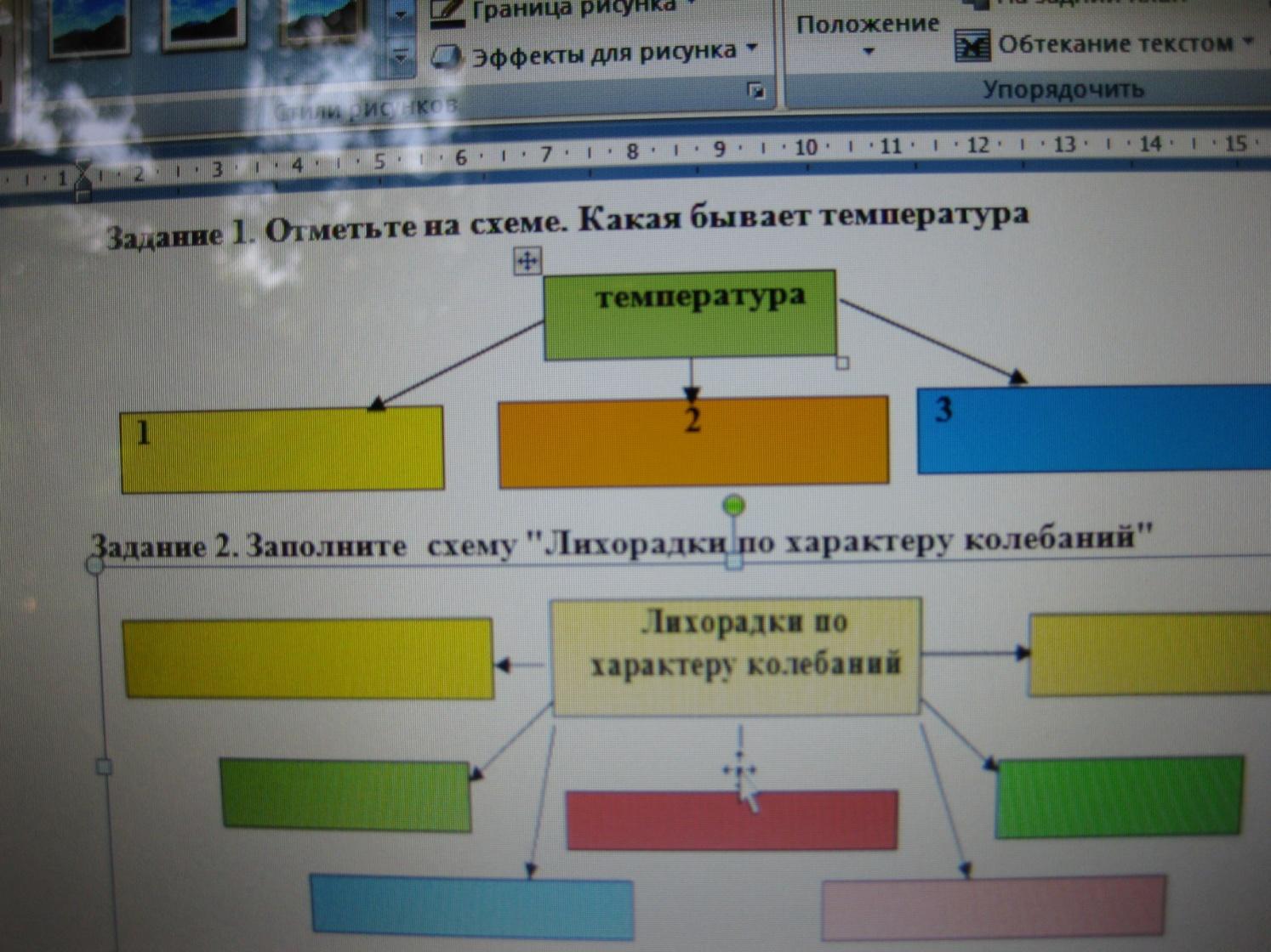 hello_html_m676cfc3a.jpg