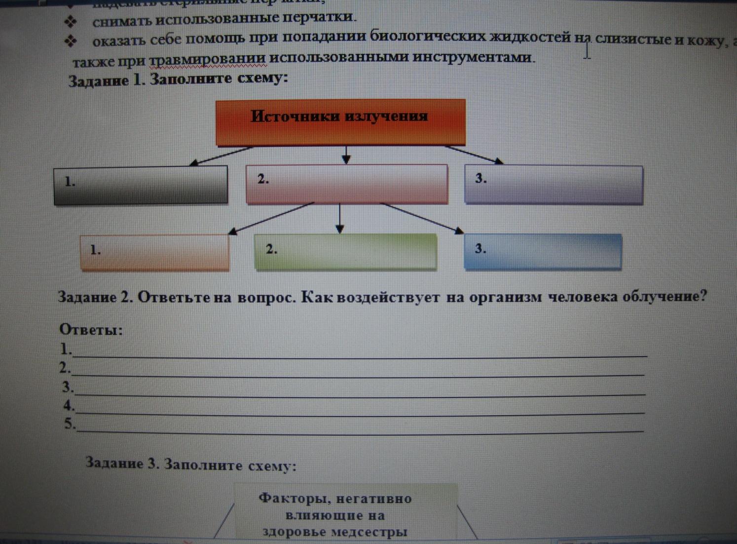 hello_html_m709ad051.jpg