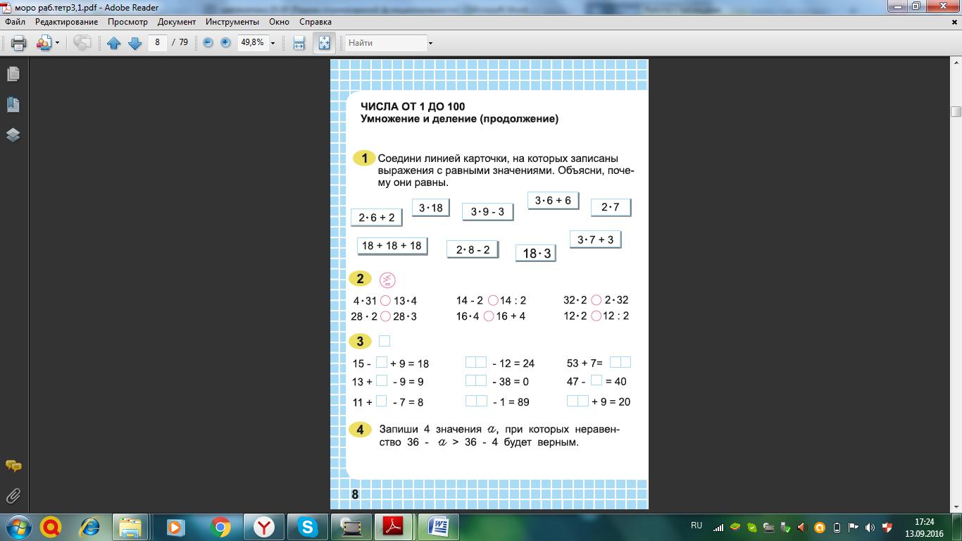 hello_html_59b2acff.png