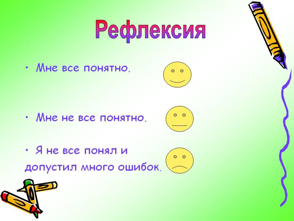 hello_html_2cc792a3.jpg