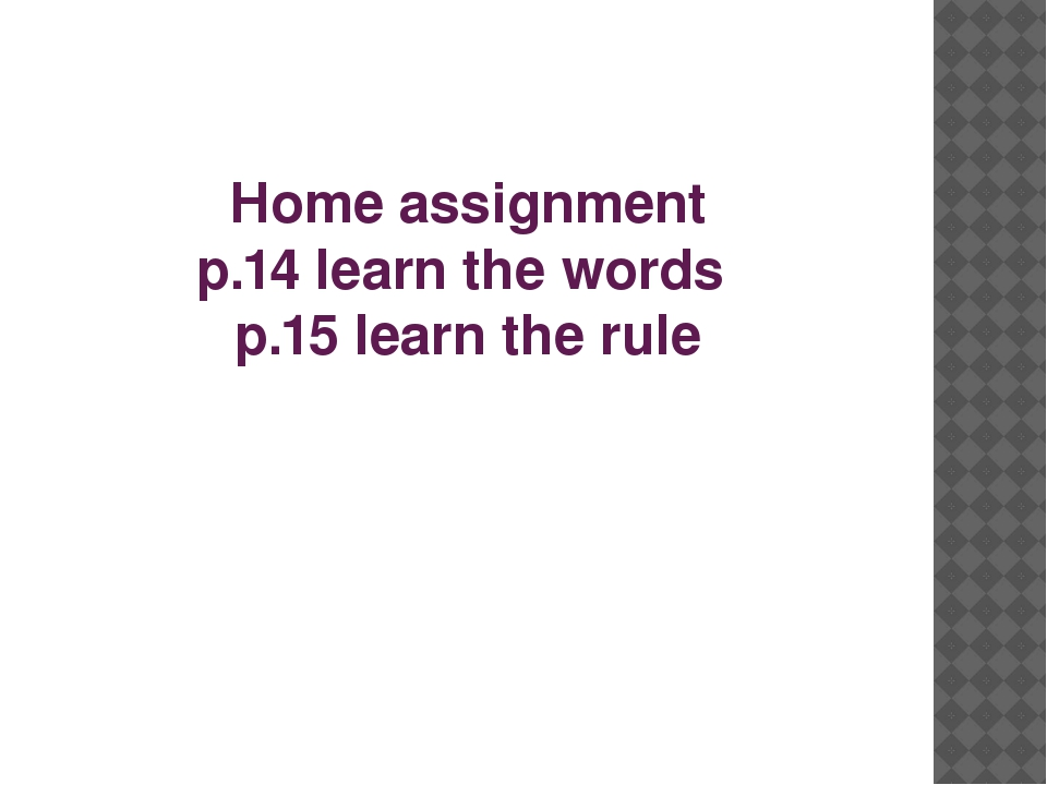 Home assignment p.14 learn the words p.15 learn the rule