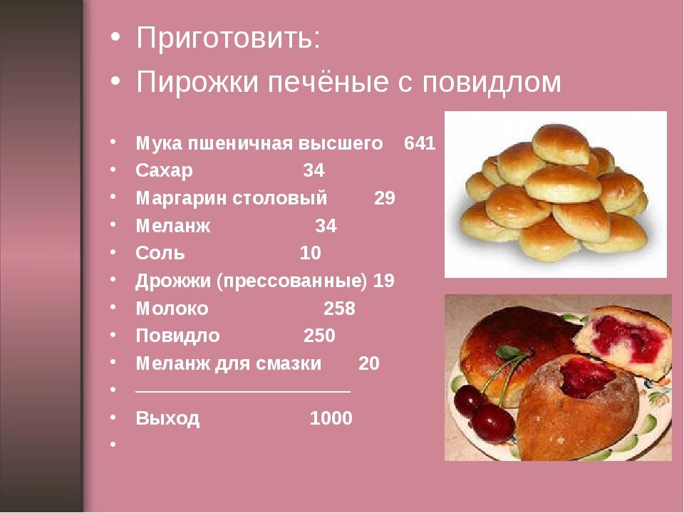 Рецепты салатов прелесть