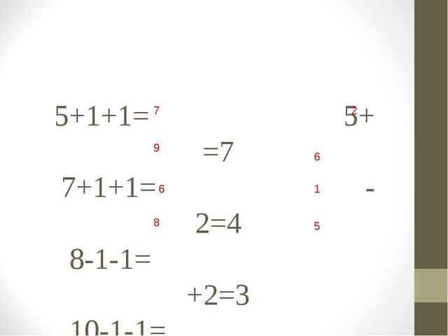 5+1+1= 5+ =7 7+1+1= - 2=4 8-1-1= +2=3 10-1-1= -2=3 7 9 6 8 2 6 1 5