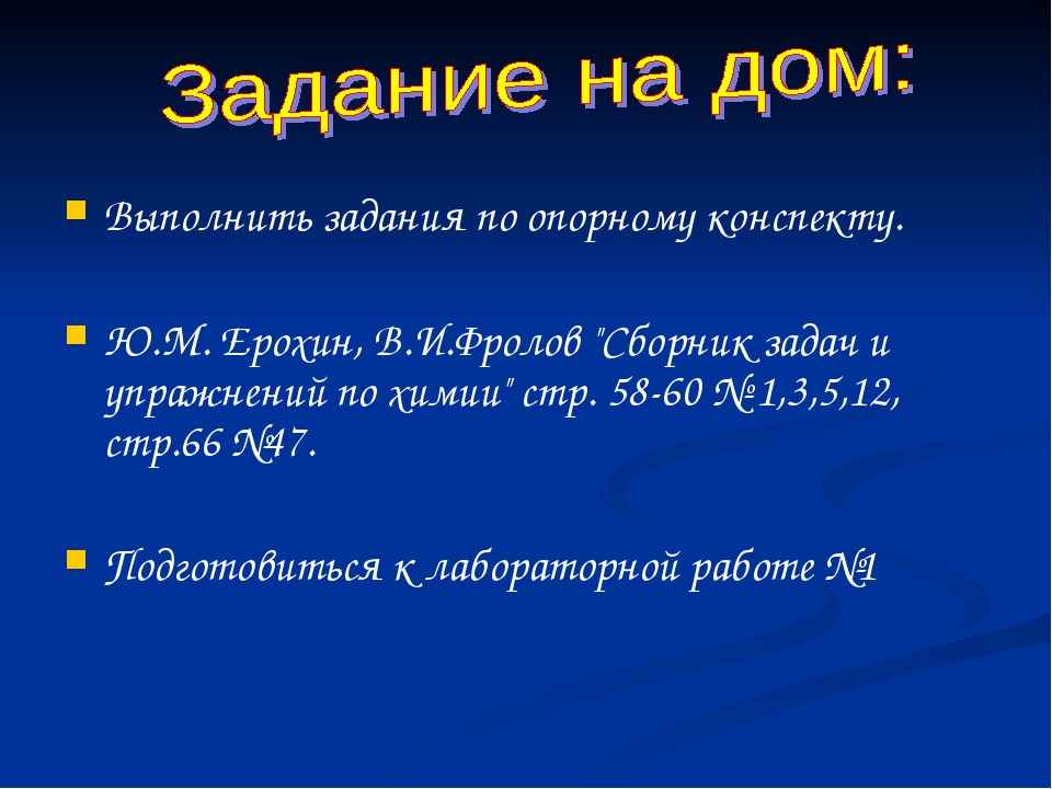 """Выполнить задания по опорному конспекту. Ю.М. Ерохин, В.И.Фролов """"Сборник зад..."""