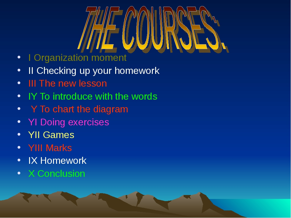 I Organization moment II Checking up your homework III The new lesson IY To...