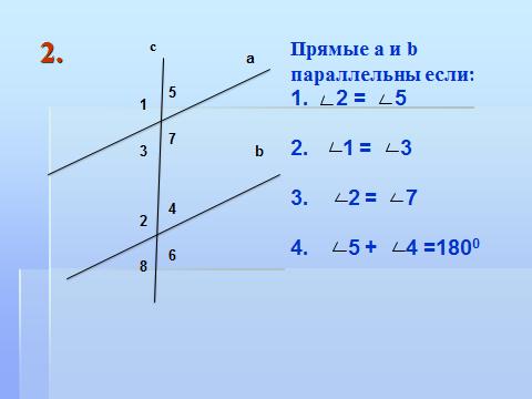 hello_html_5cc9dc8b.png