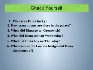 Check Yourself 1. Why was Dima lucky? 2. How many rooms are there in the pala
