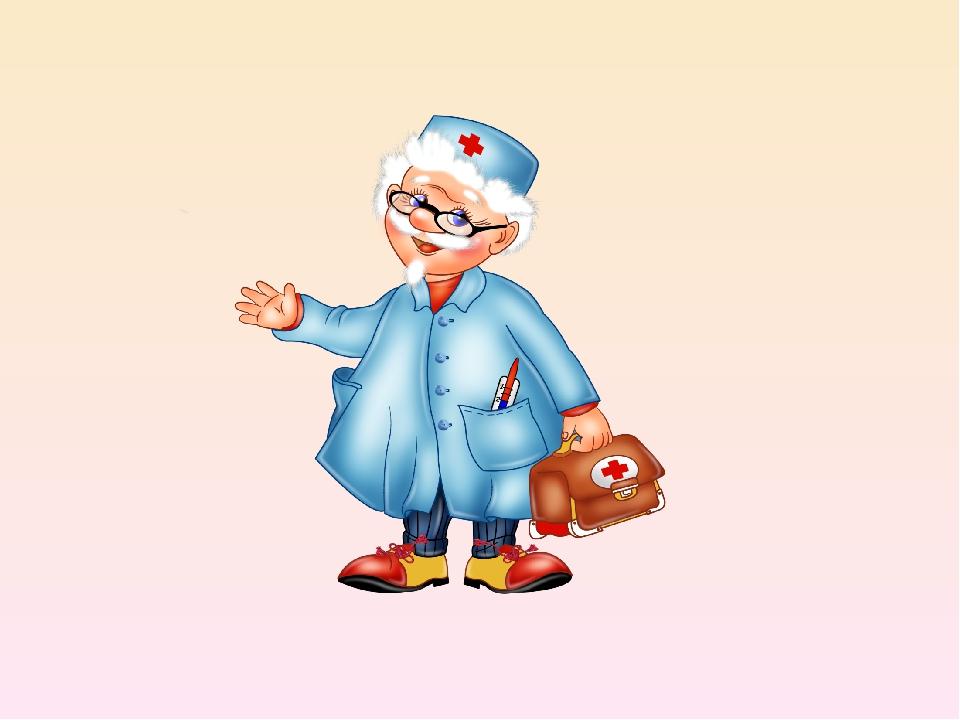 свои будь здоров без докторов гиф достичь желаемого результата