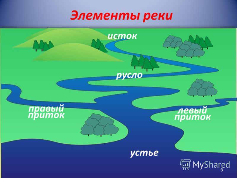 hello_html_m73a3d854.jpg