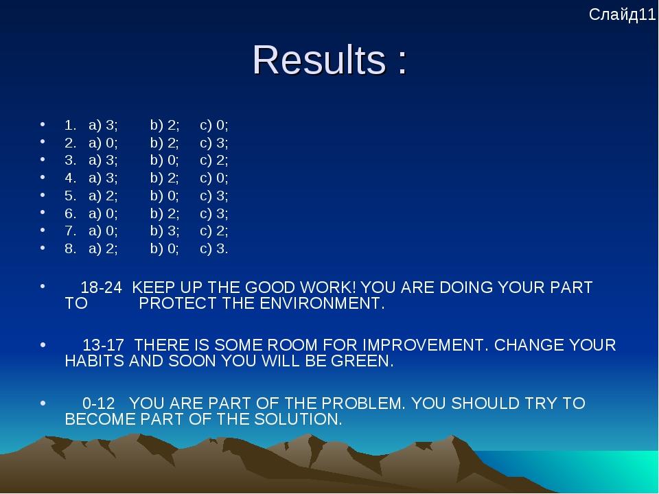 Results : 1. a) 3; b) 2; c) 0; 2. a) 0; b) 2; c) 3; 3. a) 3; b) 0; c) 2; 4. a...