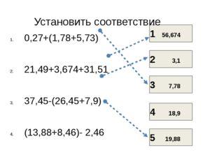 0,27+(1,78+5,73) 21,49+3,674+31,51 37,45-(26,45+7,9) (13,88+8,46)- 2,46 1 56