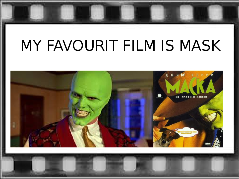 MY FAVOURIT FILM IS MASK