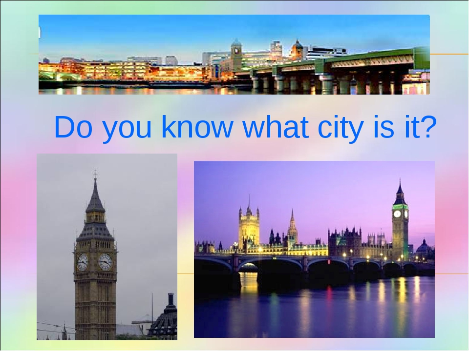 Do you know what city is it?