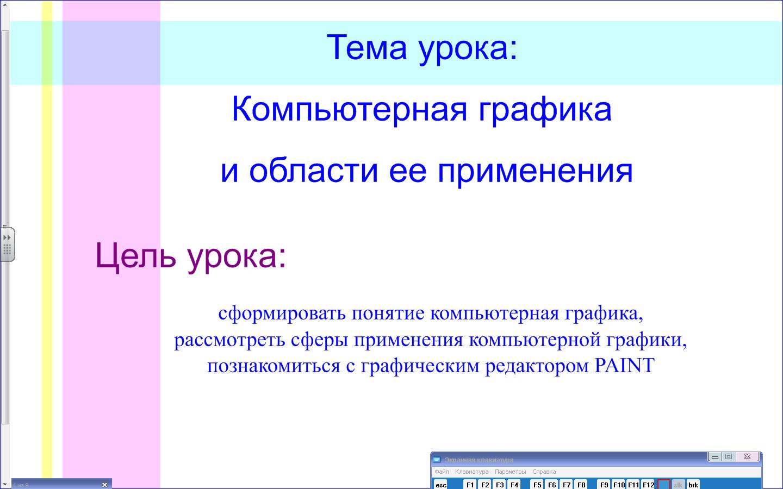 hello_html_37e4543a.png