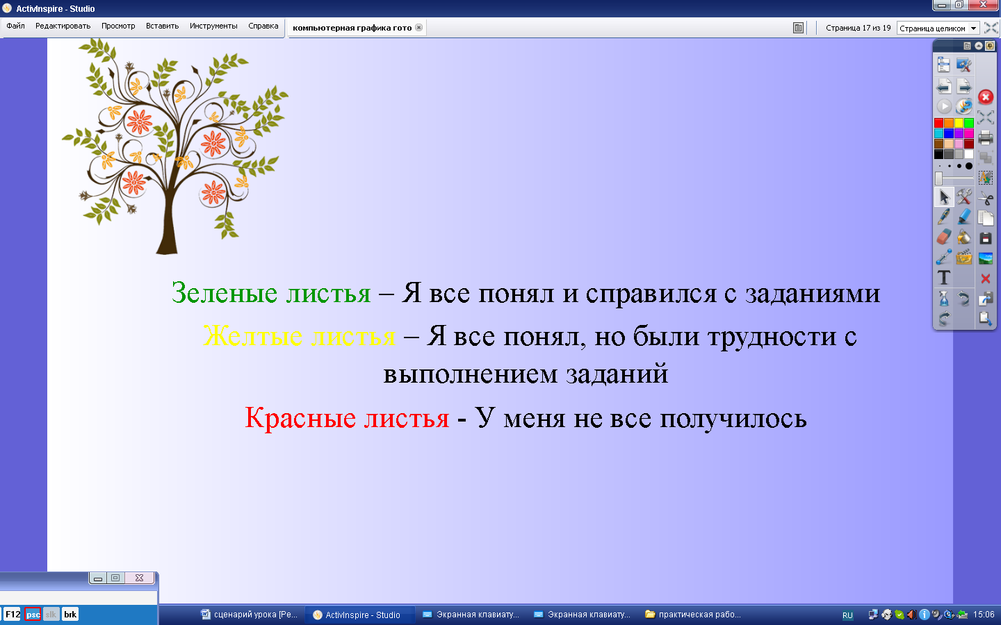 hello_html_m21521330.png