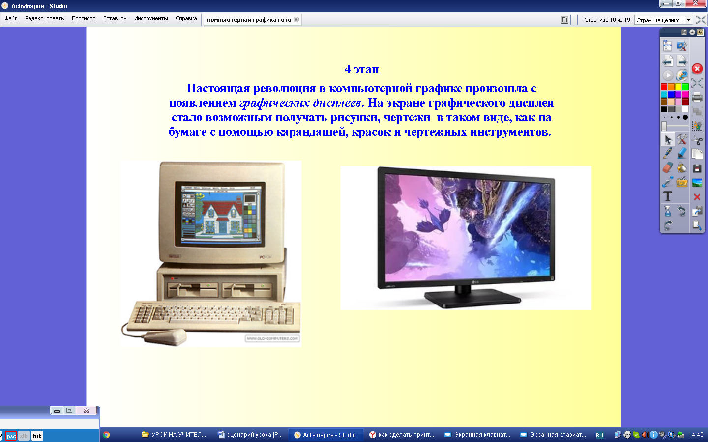 hello_html_m3a343195.png