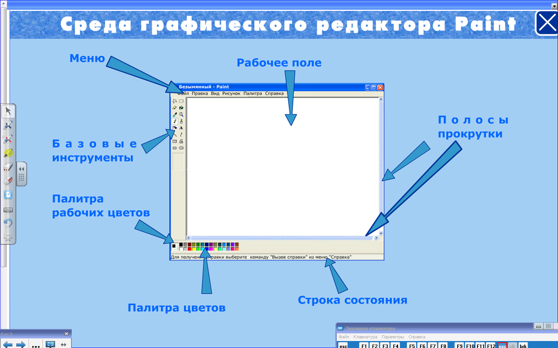 hello_html_m69455e09.png