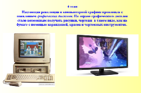 hello_html_m180149df.png