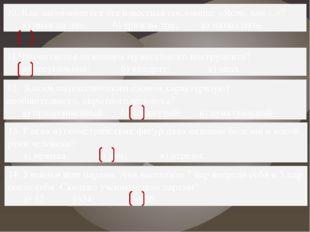 10. Как заканчивается эта известная пословица: «Ясно, как ...»? а) дважды два