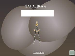http://tapisarevskaya.rusedu.net/gallery/1415/2_umniki_i_umnicy.jpg http://ta
