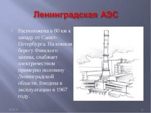 Расположена в 80 км к западу от Санкт-Петербурга. На южном берегу Финского за