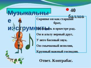 словарик 20 баллов От греческого - круг. Несколько самостоятельных произведен
