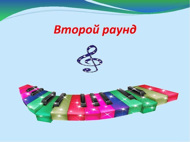 Источники: https://yandex.ru/images/search?img_url=http%3A%2F%2Fwww.funlib.ru...