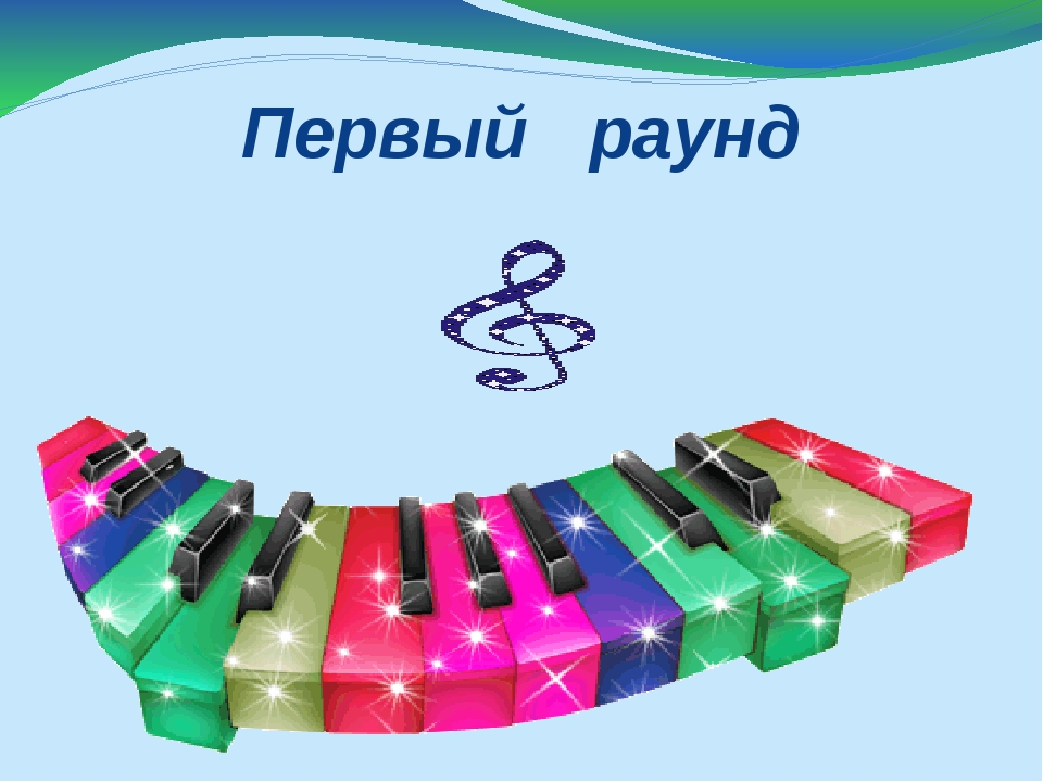 Музыкальные инструменты 20 баллов Назовите без ошибки Инструмент чуть больше...