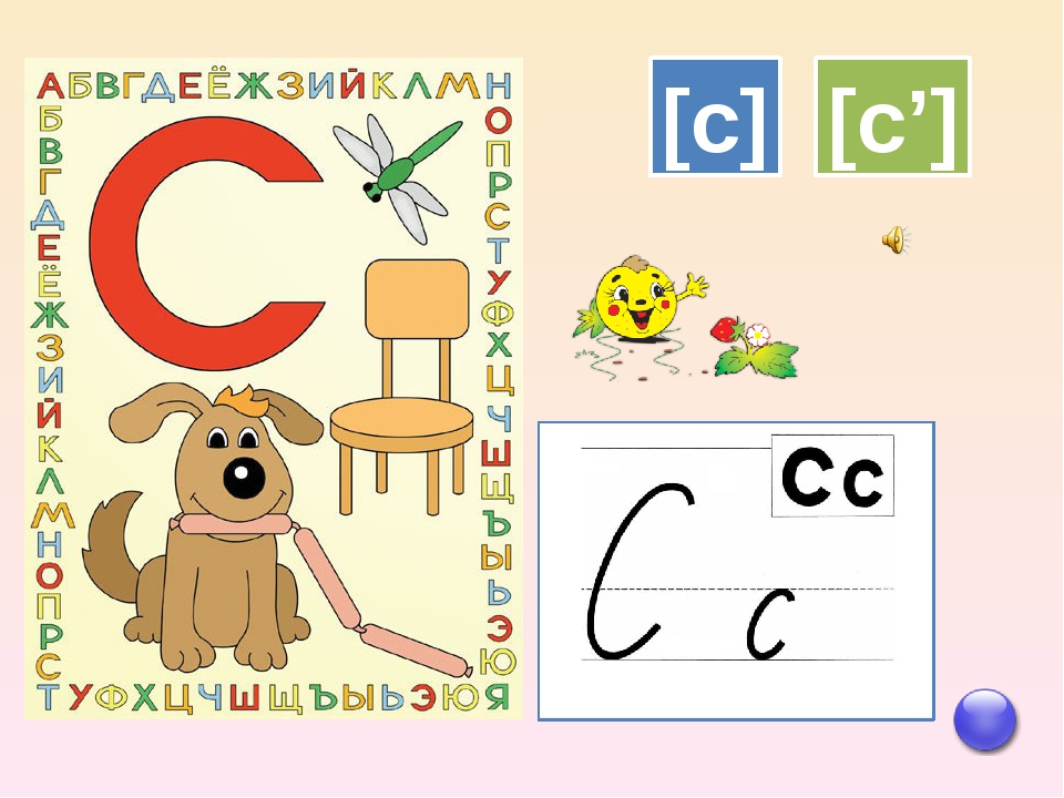 http://img1.liveinternet.ru/images/attach/c/0/45/141/45141653_9.jpg - мёд htt...