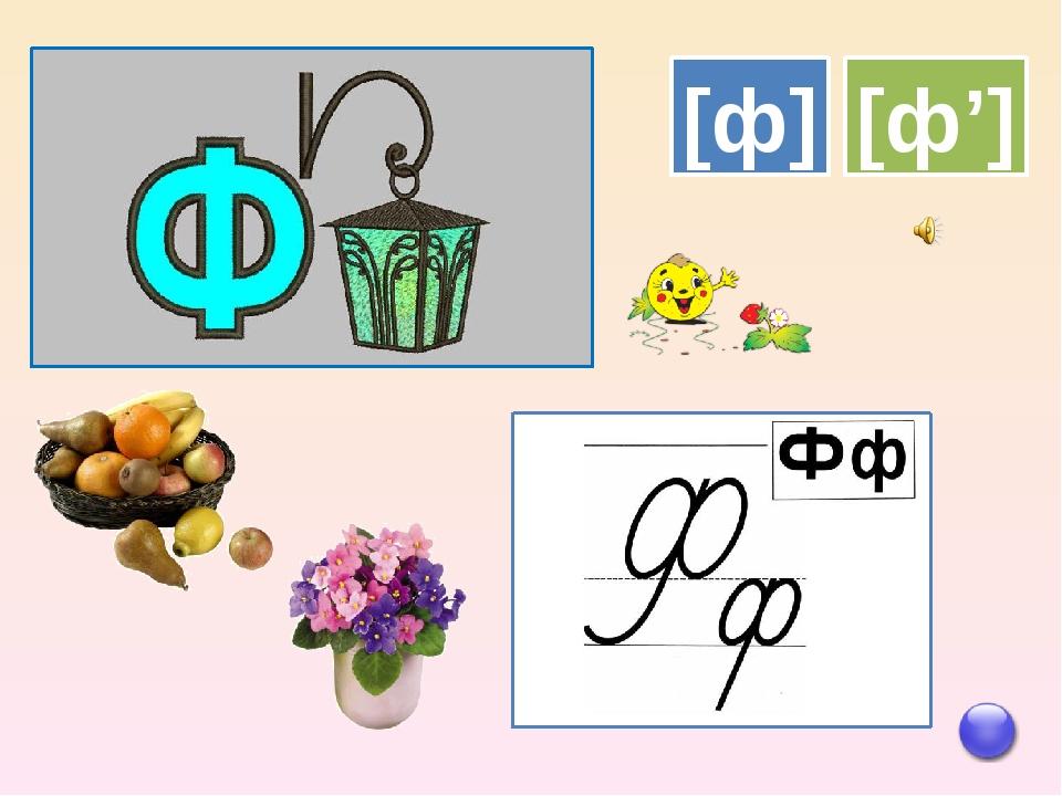 http://lenagold.ru/fon/clipart/d/dev/deva224.jpg - девочка http://www.vseodet...