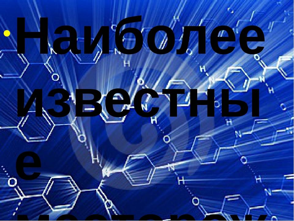 Наиболее известные месторождения газа - Мирненское, Сенгилеевское и Северо-Ст...