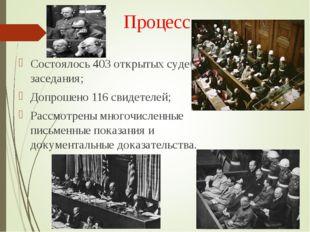 Процесс Состоялось 403 открытых судебных заседания; Допрошено 116 свидетелей