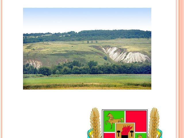Луганщина – шахтерский край