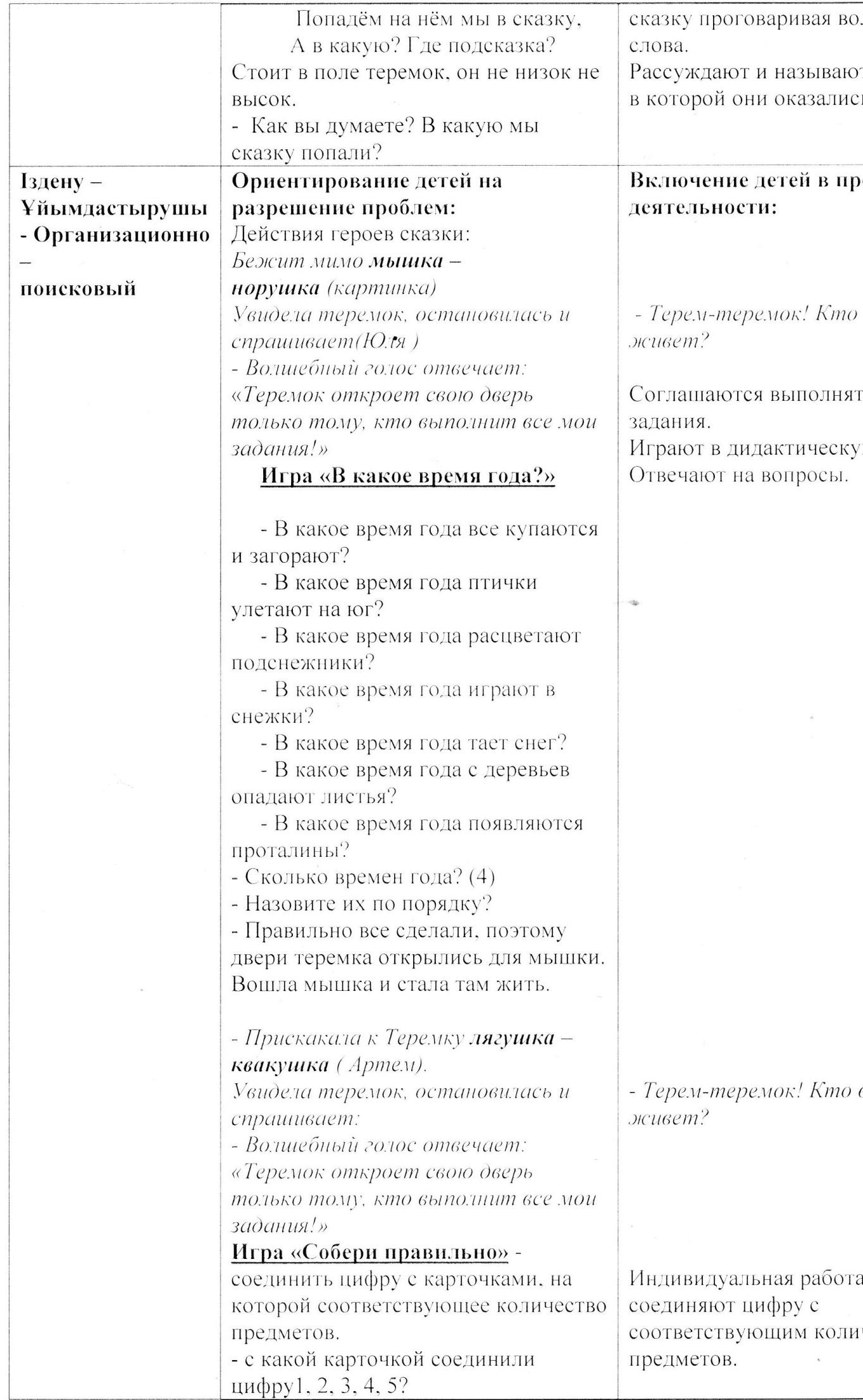 hello_html_997a187.jpg