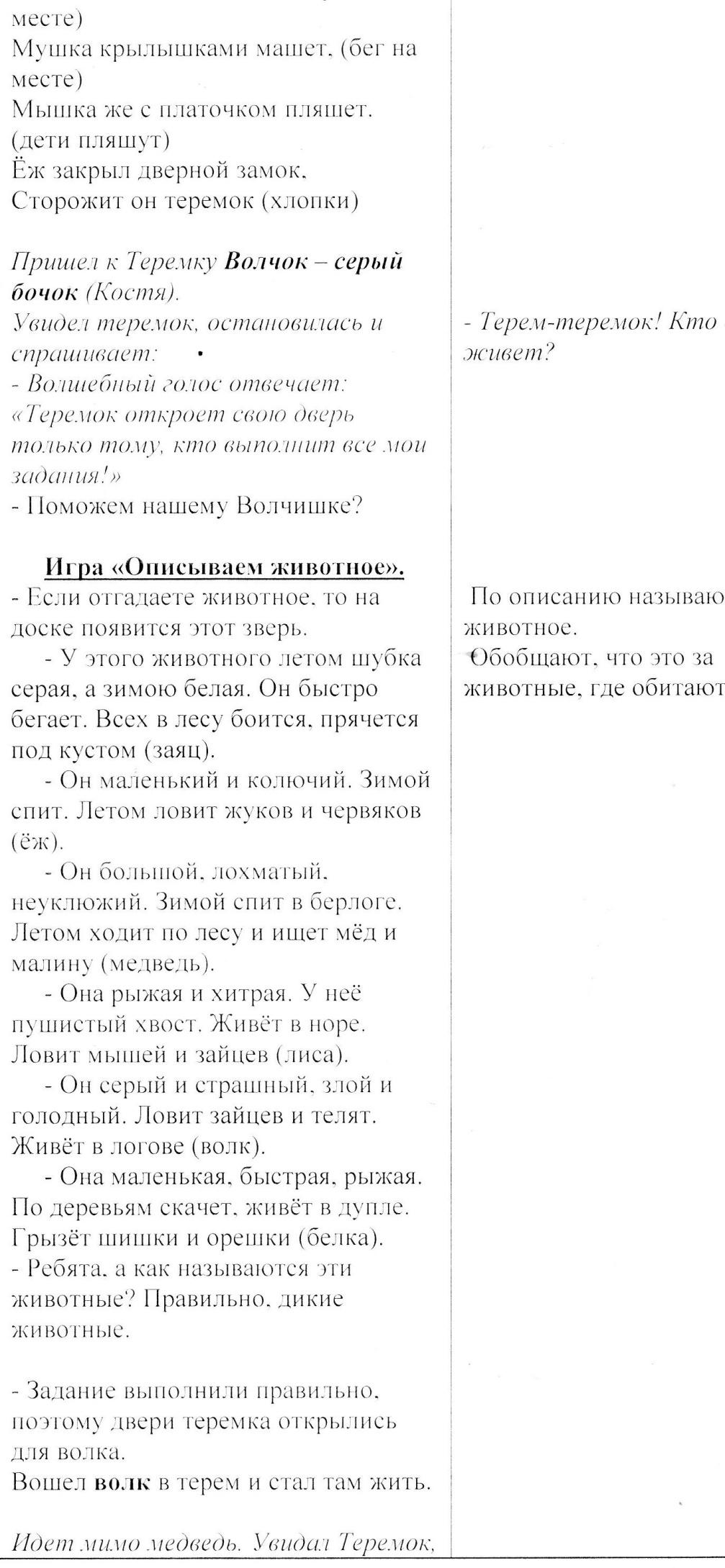 hello_html_m1e2c9f9c.jpg