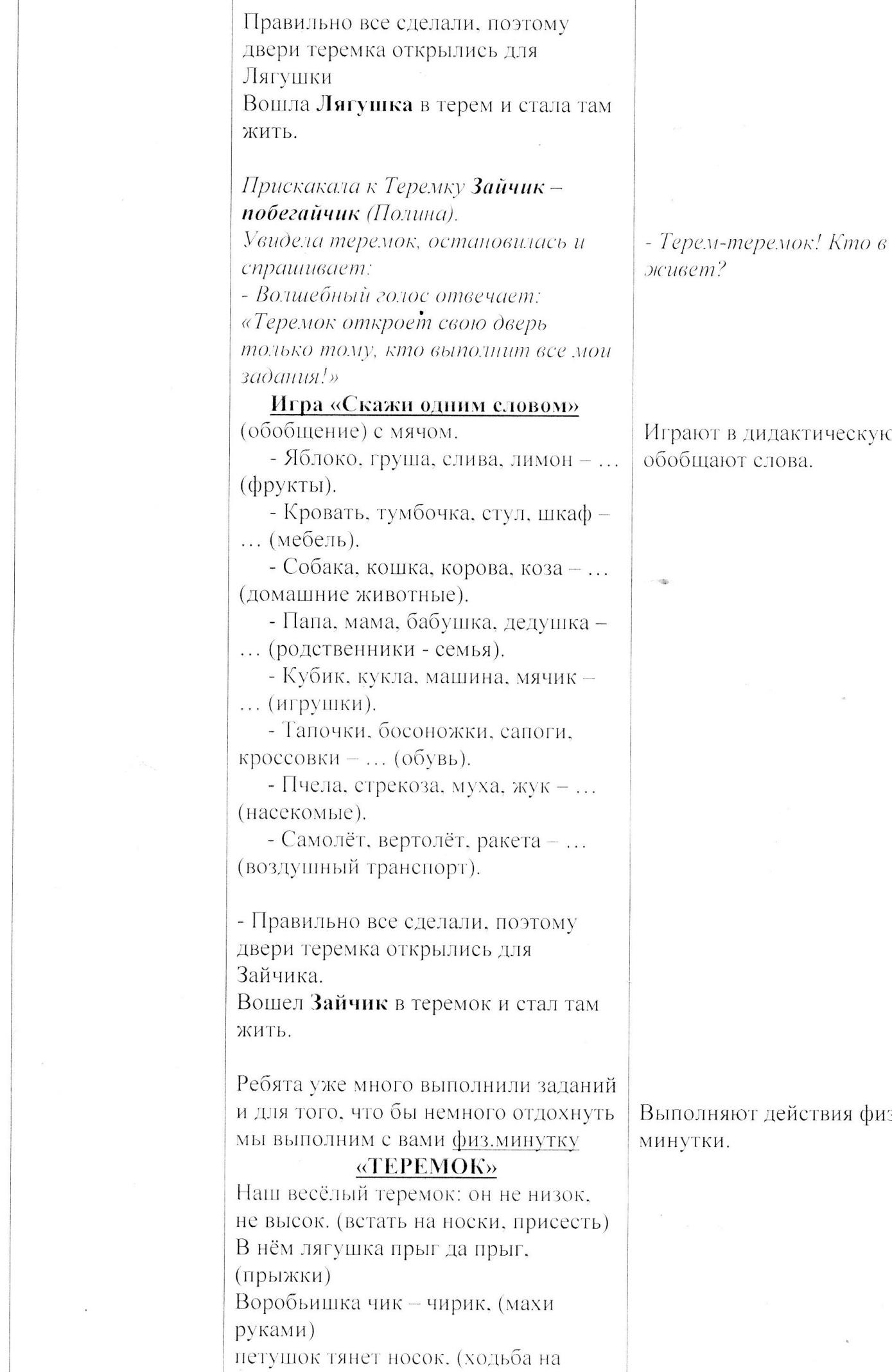 hello_html_m79a2fe4d.jpg