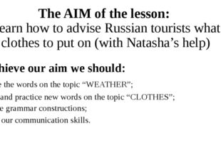 The AIM of the lesson: Learn how to advise Russian tourists what clothes to p