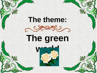 The theme: The green world