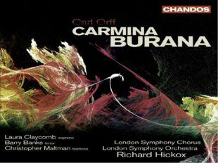 Сценическая кантата «Кармина бурана» (1937), переводится как «Баварские песни»