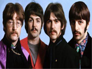 Из Английского Ливерпуля начался путь знаменитой четверки парней, составивших