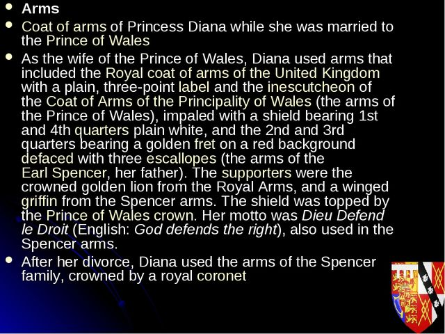 Arms Coat of arms of Princess Diana while she was married to the Prince of Wa...
