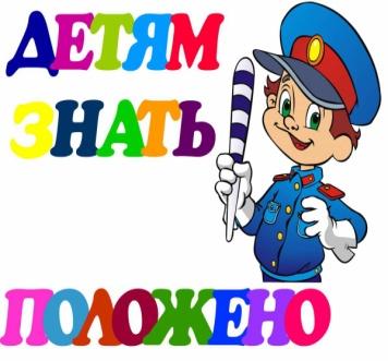 hello_html_m2f03890f.jpg
