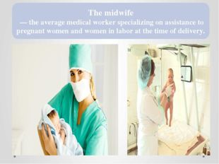 The midwife — the average medical worker specializing on assistance to pregna