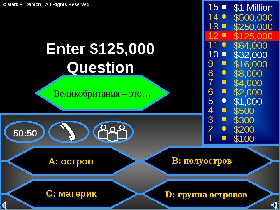 D: группа островов A: остров C: материк B: полуостров 50:50 15 14 13 12 11 10...