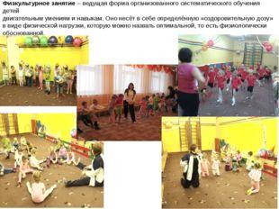 Занятия физкультурой — одна из основных составляющих здорового образа жизни.